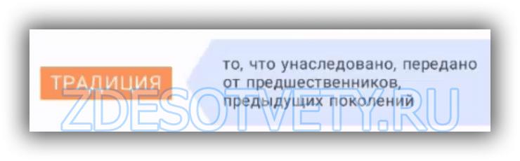 2_podskazki_27_015_wm