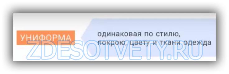 2_podskazki_27_018_wm