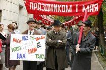 Сериал ОПТИМИСТЫ (Московское время) – сколько серий, краткое содержание, актеры и роли
