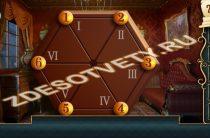 100 дверей дом головоломок 25 уровень