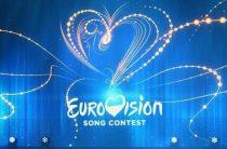 Евровидение 2017 кто поедет от России на Украину?