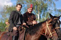 Сериал Красные горы — сколько серий, актеры и роли, содержание