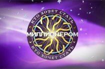 В каком полку никогда не служил поэт Михаил Юрьевич Лермонтов?