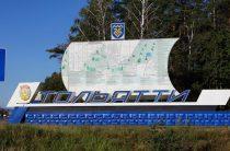 День города Тольятти 2017 — 3 и 4 июня: Программа мероприятий, когда, где и во сколько салют