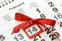 Как красиво поздравить в Валентинов день?