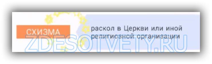 2_podskazki_27_017_wm