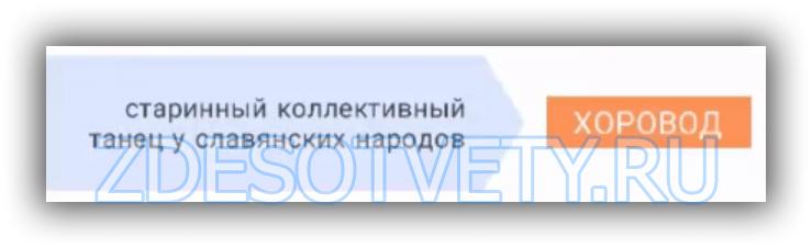 2_podskazki_27_020_wm