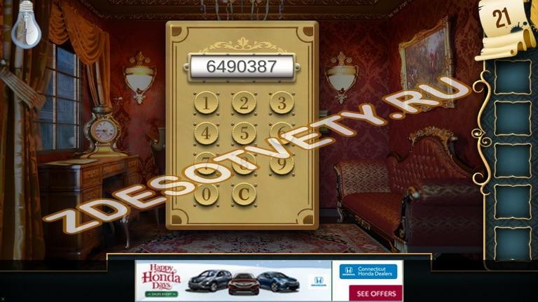 100 дверей дом головоломок 21 уровень код к двери