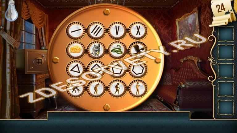 100 дверей дом головоломок 24 уровень прохождение