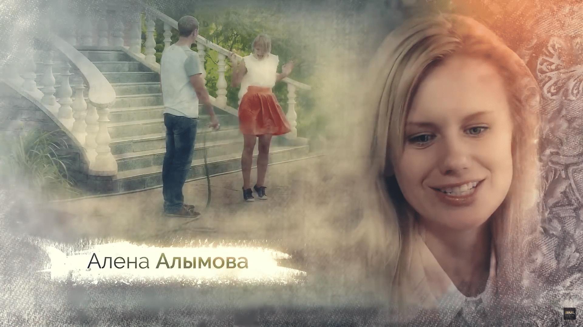 Алена Алымова - родная сестра Григория Середа, дочь свекрови Софьи Середа
