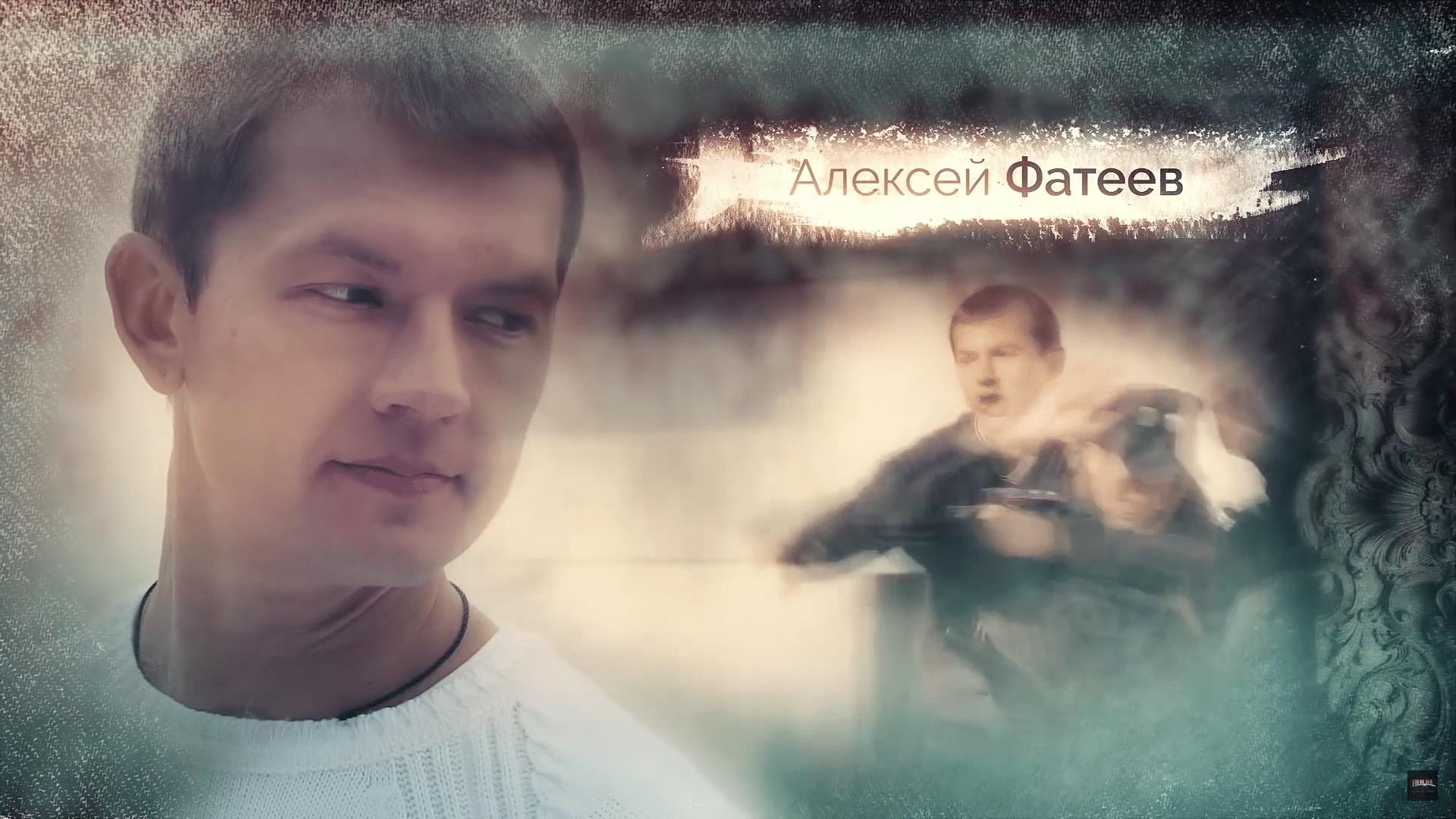 Алексей Фатеев - Сыгранная роль - Сергей Лакшин