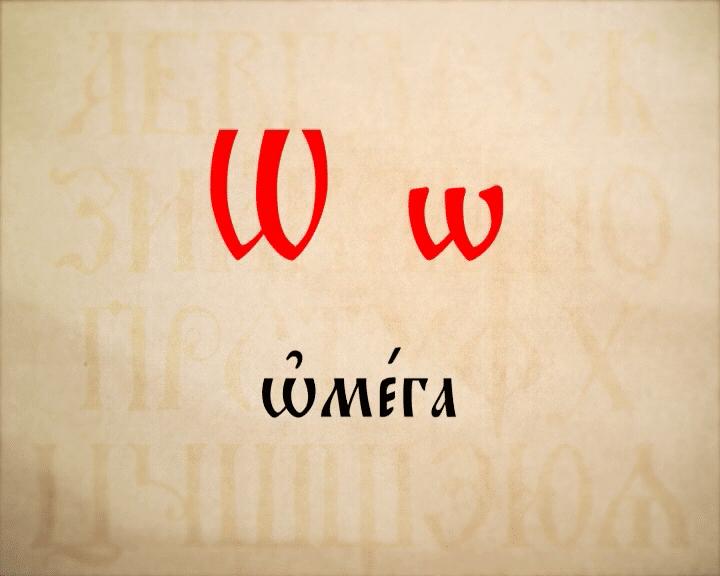 Какая буква исчезла из русского алфавита в результате реформы Петра I