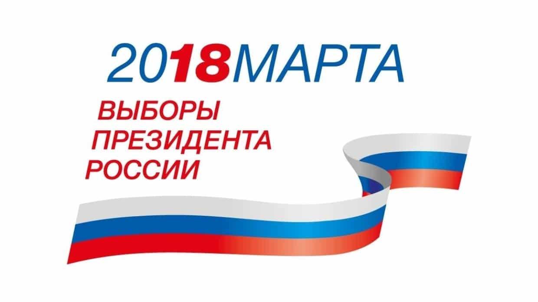 Сколько всего избирателей в Республике Крым?