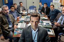Сериал Бюро – сколько серий, актеры и роли, содержание