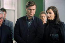 Сериал Чисто московские убийства – сколько серий, актеры и роли, содержание