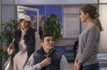 Сериал Двойная ложь – сколько серий, актеры и роли, содержание