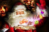 Сколько лет Деду Морозу? Какой адрес Деда Мороза в Великом Устюге?
