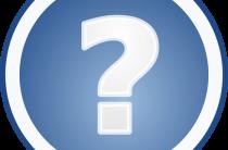 В Италии все макаронные изделия называются словом «паста». Что в переводе с итальянского языка означает это слово?