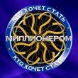 Кто принимает участие в соревнованиях на Кубок Иоанна Павла II по слалому?