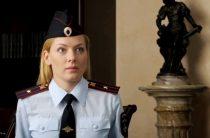 Сериал Московская борзая – сколько серий, актеры и роли, содержание