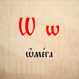 Как правильно пишется слово не прошло или непрошло, слитно или раздельно?