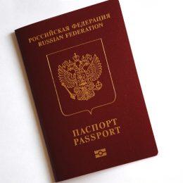 Сумма штрафа за просроченный паспорт?