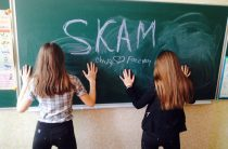 Викторина среди фанатов сериала Scam | Стыд | Скам