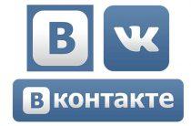 Как получить стикеры Гарньер (Garnier) ВКонтакте: кодовая фраза, ответы на вопросы бота
