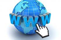 Когда появился интернет?